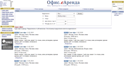 Preview of office.e-arenda.ru