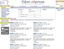 Tablet Preview of office.e-arenda.ru
